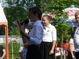 Galeria 105 lat OSP w Cieciułowie